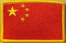China Flag Embroidered Iron-On Patch Chinese Military ARMY Emblem Gold Border
