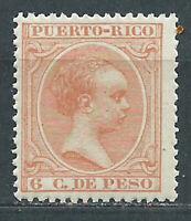 Puerto Rico Sueltos 1894 Edifil 111 ** Mnh