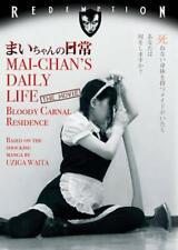 mai-chan des täglichen lebens: the movie