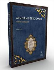 ISLAM Ottoman Arsh-nama Poems Hurufism Facsimile Sufi Doctrine