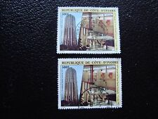 COTE D IVOIRE - timbre yvert/tellier n° 640 x2 obl (A27) stamp