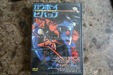 Cowboy Bebop The Perfect Sessions Box Set Anime (3-Disc, DVD)