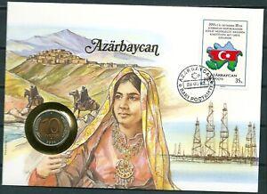 COIN FDC COVER 1992 AZERBAIJAN 10 RUBLES RUSSIAN COIN 1991 -CAG 031219