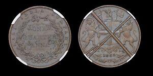 British India Copper 1/4 Anna Die Trial 1858 J.W. & CO. NGC MS 62 BN POP 1/0 RRR