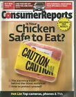 Consumer Reports February 2014 Chicken/Cars/Tablet/Appliance Repair photo