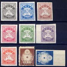 JAPAN Sc#179-87 1923 Definitive MNH