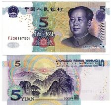 2005 China 5 Yuan Uncirculated Crisp Note