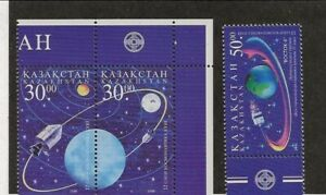 KAZAKHSTAN Sc 226-28 NH issue of 1998 - SPACE