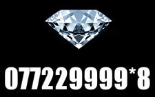 GOLD 999 VIP RARE MOBILE PHONE NUMBER DIAMOND PLATINUM SIM CARD