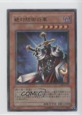 2003 Yu-Gi-Oh! Duelist Legacy #DL4-123 Total Defense Shogun YuGiOh Card 0y9