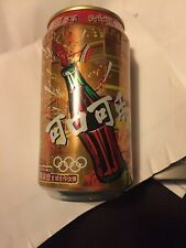 Coca-Cola 2008 Beijing Olympic Games Commemorative Can