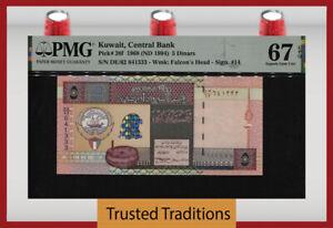 TT PK 26f 1968 (ND 1994) KUWAIT CENTRAL BANK 5 DINARS PMG 67 EPQ SUPERB GEM UNC