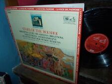 Stars of the Bolshoi: Arkhipova Atlantov Obraztsova... / Melodiya-EMI Italy LP