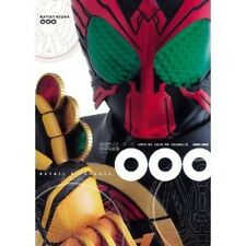 "Kamen rider OOO special effect ""TOKUSATSU"" photo book, 2012 very good Japan"