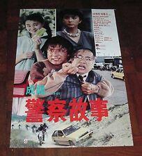 "Jackie Chan "" Police Story"" Brigitte Lin Ching-HsiaRARE Hong Kong 1985 POSTER B"