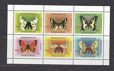 KYRGYZTAN - 116 - MNH - 1998 - BUTTERFLIES