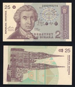 Croazia / Croatia - 25 dinara 1991 FDS/UNC  B-02