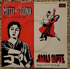 Mitti Mein Sona and Jali Note - Bollywood Hindi Vinyl - EP - 1960