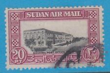 South Sudan sg 13 No Faults Extra Fine !