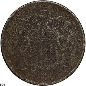 1867 5C No Rays Shield Nickel, UGGGGGGGGGGGLY, Cheap