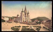 Ansichtskarten mit dem Thema Dom & Kirche aus Österreich