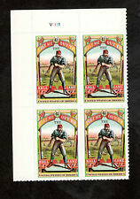 4341 Take Me Out To The Ball Game Plate Block Mint/nh (Free shipping offer)