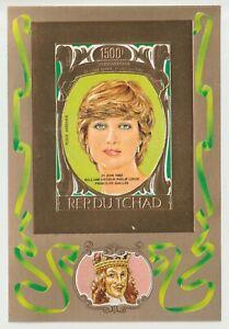 Chad 1982 Souvenir Sheet #C262A Princess Diana, 21st Birthday - MNH