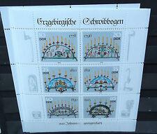 DDR, Mi Nr. 3057/62, Schwibbogen-Kleinbogen, mit Richter Plattenfehler 3057 I,**