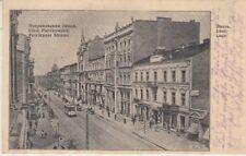 Ansichtskarte  Polen  Lodz  Petrikauer Strasse  Straßenbahn  1915