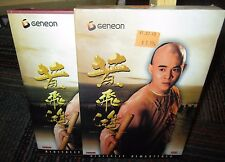 ONCE UPON A TIME IN CHINA TRILOGY 3-DISC DVD BOX SET, GENEON ALL CHINESE VERSION
