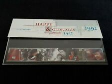 GB 1992 40th ANNIV. OF ACCESSION PRESENTATION PACK No. 225 HAPPY AND GLORIOUS