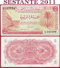 LIBYA    LIBIA    -   5 PIASTRES  24.10. 1951  -  P 5  -   BB / VF