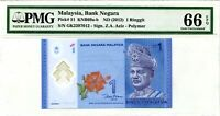 MALAYSIA 1 RINGGIT 2012 BANK NEGARA PICK 51 LUCKY MONEY VALUE $66
