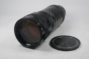 Tair-33 300mm f/4.5 Telephoto lens Pentacon Six, Kiev-88, Salut