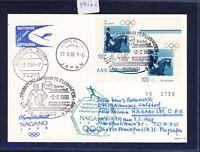 49502) LH Olympiade SF Frankfurt - Tokio/Nagano 2.2.98, Karte MeF Reiten !