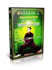 Chen Style Taichi Taijiquan Demonstration & Explanation by Wang Xi'an 2Dvds
