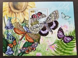 [SJ] Guinea Bissau Butterfly & Moth 2011 Insect Flower Flora Fauna (ms MNH