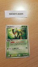 Japanese Promo - Sceptile - 119/PCG-P - Pokemon - McDonald's