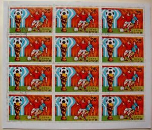Korea 1978 - 2 sheets WK Football winners used