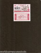 CHINA 5 YUAN 1980 *BUNDLE* BUILDING ETHNIC PEOPLE UNC FOOD RATION COUPON 100 PCS