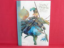 Mil Kazzar ALTAIR Shoukoku no Altair Illstration Book