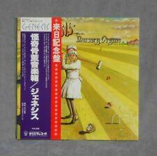 Nursery Cryme 1978 GENESIS Vintage Vinyl Art Prog Rock LP OBI Japan CLEAN-SEALED