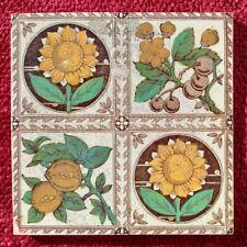 More details for antique victorian aesthetic tile - sunflowers, cherries, pomegrantes