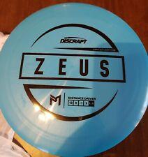 New Blue Discraft Limited Edition Paul McBeth Zeus 170-172 grams.