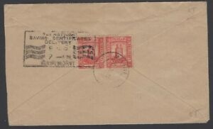Maldive Islands 1909 10c pair on late use 1956 cover to Morvi India