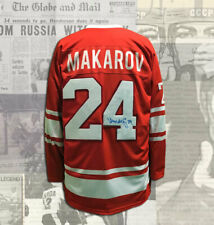 Sergei Makarov Team USSR Autographed Jersey