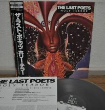 Hip-Hop Funk LP Records