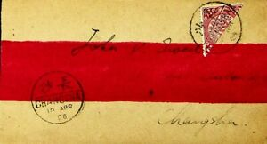 CHINA 1906 IMPERIAL POST 2c BISECT ON RED BAND COVER TO CHANGSHA RARELY SEEN $$$