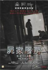 Bluebeard DVD Jo Jin Woong Shin GooKim Dae MyungKorean Horror NEW R3 Eng Sub