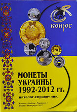 CATALOG UKRAINIAN COINS 1992 - 2012 KONROS ISSUE 4  2012 BRAND NEW